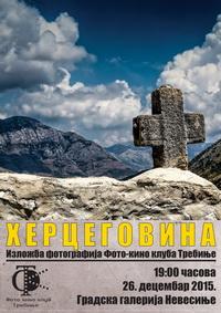 Plakat Hercegovina_resize