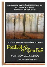 Katalog FotoBiH Brčko 2017www_001_resize