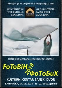Plakat FotoBiH Banja Luka 2018_001