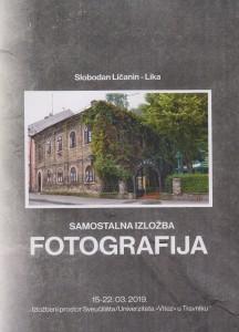 katalog_samostalna-slobodan licanin_001